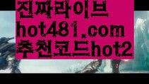 ||노블카지노||【 hot481.com】 ⋟【추천코드hot2】먹튀사이트(((hot481 추천코드hot2)))검증사이트||노블카지노||【 hot481.com】 ⋟【추천코드hot2】