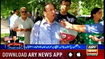 Bulletins ARYNews 1200 21st July 2019