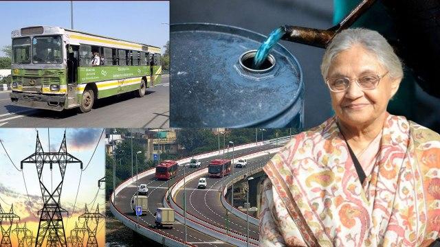 Sheila Dikshit के अहम फैसले जिनके लिए उन्हें हमेशा किया जाएगा याद