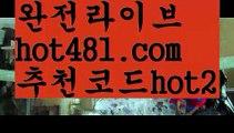 『마닐라 공항 카지노』【 hot481.com】 ⋟【추천코드hot2】️♀️먹튀사이트(((hot481 추천코드hot2)))검증사이트️♀️『마닐라 공항 카지노』【 hot481.com】 ⋟【추천코드hot2】