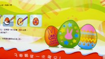 Easter Egg Decorating Kit - DIY Fun for Kids