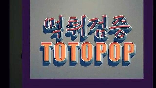 [2020 신인 1차 지명] 두산, 성남고 우완 투수 이주엽 선택