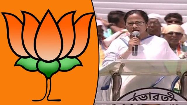 Kolkata: Mamata Banerjee का शक्ति प्रदर्शन, BJP को बताया डकैतों की पार्टी