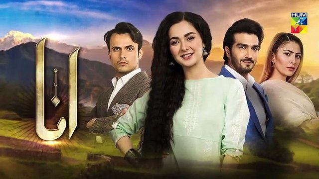 Anaa Episode #24 Promo HUM TV Drama