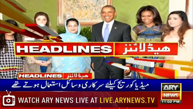 Headlines | ARYNews | 2300 | 21 July 2019