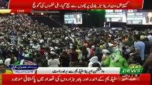 Jalsa Gah Mein Is Waqt Kitne Afraad Mojood ?