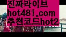 『마닐라 뉴월드 카지노』【 hot481.com】 ⋟【추천코드hot2】⛴먹튀사이트(((hot481 추천코드hot2)))검증사이트⛴『마닐라 뉴월드 카지노』【 hot481.com】 ⋟【추천코드hot2】
