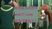 승인로얄카지노✨마이다스정품✨마이다스카지노라이센스✨마이다스카지노정품✨필리핀카지노정품✨gcgc130.com승인