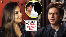 Gauri Khan APPROVES Aaryan Khan Affair With London Girl