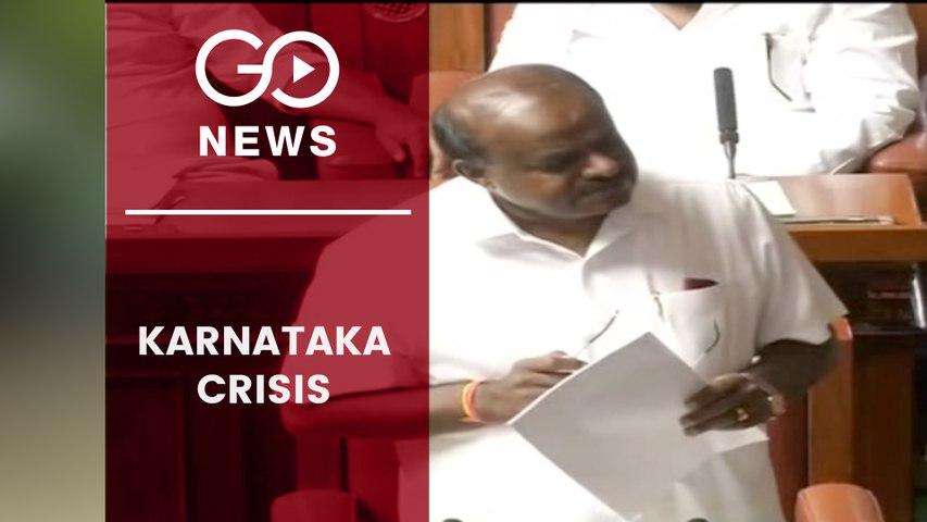 Karnataka Final Act