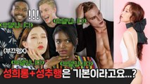 Foreigners Try Korean Convenient Store lunchbox for the First Time