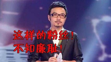汪涵被曝在录制现场怒斥王一博粉丝:不知廉耻!粉丝:真老土!