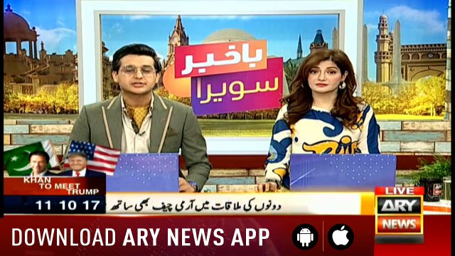 Bakhabar Savera with Shafaat Ali and Madiha Naqvi - 22nd - july - 2019