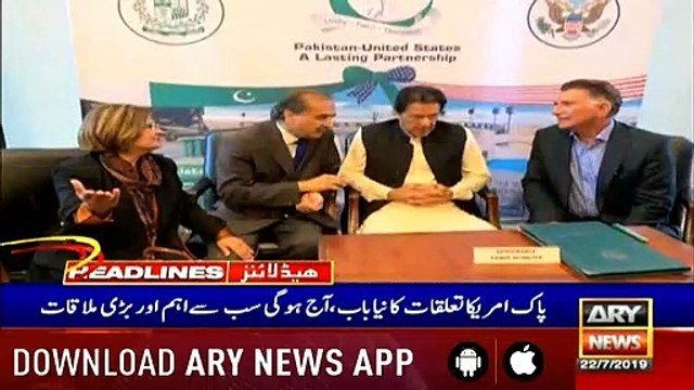 Headlines ARYNews 1300  22nd July 2019