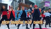 티져 v2제6회 픽송 퍼포먼스 in 상암MBC (KPOP Random Play Dance in Korea) tease