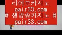 7포커  129マ 카지노사이트- ( ∞【 hasjinju.tumblr.com 】∞ ) -카지노사이트 인터넷바카라추천 129マ  7포커