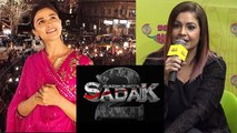 Alia Bhatt's sister Pooja Bhatt OPENS UP on shooting with Alia Bhatt for Sadak 2   FilmiBeat