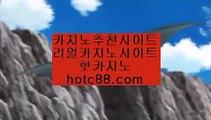 시크릿갤럭시카지노♀️(hotc88.com)♀️시크릿갤럭시카지노