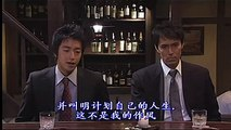 再见旧情人_07