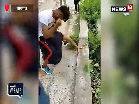 बागपत में दिनदहाड़े नेशनल शूटर की जमकर पिटाई, Video Viral