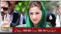 Sharif Family Fake Accounts - Illegal transaction to Maryam Nawaz's account from fake account found