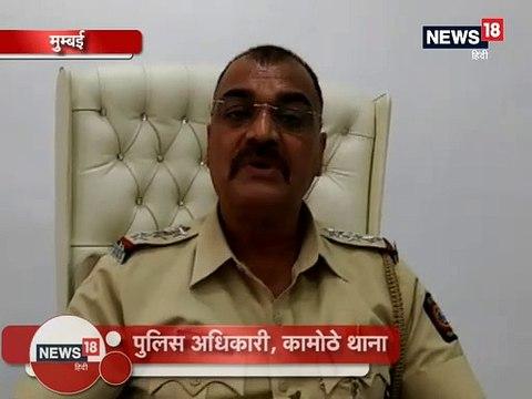 नवी मुंबई में स्कोडा कार ने 6 को कुचला, दो लोगों की मृत्यु