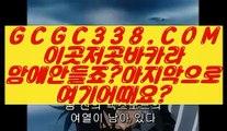 【 COD카지노호텔 】【마이다스바카라】 【 GCGC338.COM 】실시간카지노 마이다스카지노 라이센스 현금바카라【마이다스바카라】【 COD카지노호텔 】