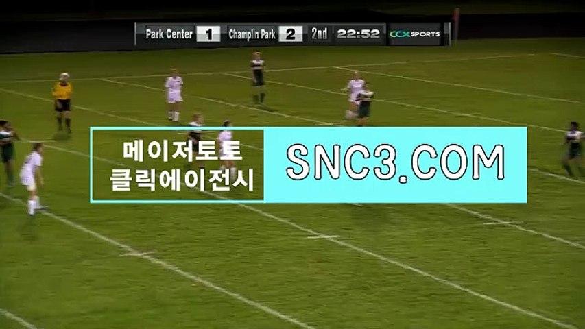 """사이트추천 """" SNC245.COM """"주소코드【CA77】 스포츠토토시간 카지노바카라주소"""