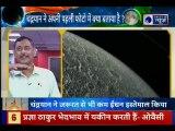 चंद्रयान 2 इस वक्त ब्रह्माण्ड में क्या कर रहा है? Indian media lauds Chandrayaan 2 Successful launch