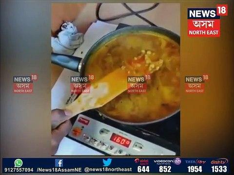 Hima Das cooking Assamese Food