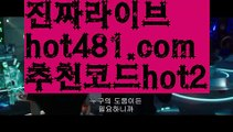 『카지노 가입쿠폰』【 hot481.com】 ⋟【추천코드hot2】온라인바카라(((hot481 추천코드hot2▧)온라인카지노)실시간카지노『카지노 가입쿠폰』【 hot481.com】 ⋟【추천코드hot2】