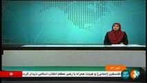 Irán dice haber detenido a 17 espías de la CIA