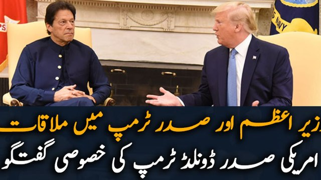 Relations with Pakistan much better today then years past, Donald Trump