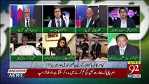 Wazir E Azam Imran Khan Ka Tarique Dura E America – 22nd July 2019 Part 1