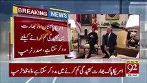 Orya Maqbool Jan's Analysis On Trump's Offer To Mediate Dispute Kashmir Issue Between India And Pakistan
