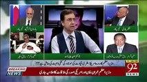 Wazir E Azam Imran Khan Ka Tarique Dura E America – 22nd July 2019 Part 2