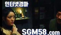 경마총판모집 ᴥ (SGM 58. 시오엠) ᴥ