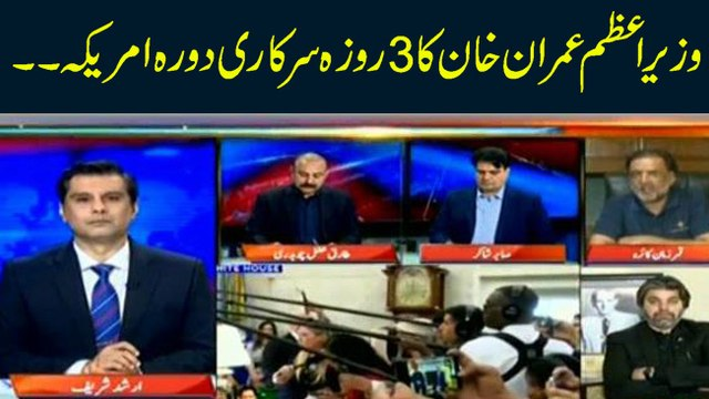 Power Play | Arshad Sharif | ARYNews | 22nd July 2019