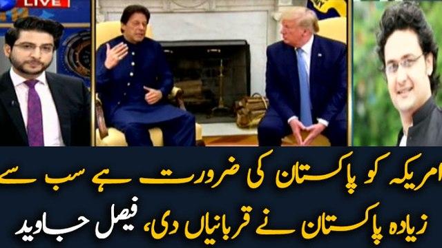 Faisal Javed analysis on PM Imran Khan and President Trump meeting