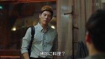 【韓国ドラマ】 アバウトタイム ~止めたい時間~ 第15話