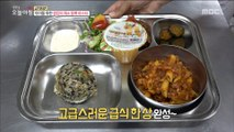 [LIVING] Star chef, Sam Kim cooks our school lunch?,생방송 오늘 아침 20190723