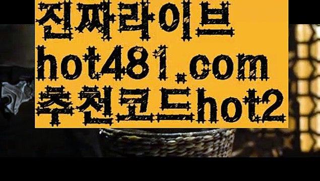 【바카라잘하는법】akdlektmzkwlsh- ( ↗【hot481 추천코드hot2 】↗) 성인놀이터  슈퍼카지노× 마이다스× 카지노사이트 ×모바일바카라 카지노추천온라인카지노【바카라잘하는법】