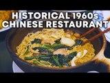 World War II Survivors That Brought Claypot Cooking To Singapore: Hillman Restaurant