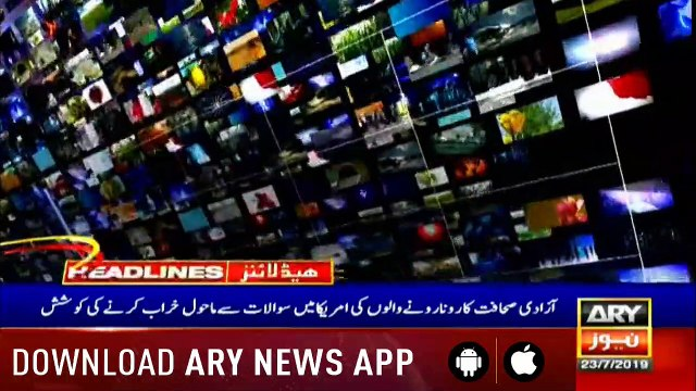 Headlines ARYNews 1100  23rd July 2019