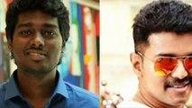 Vijay s salary Atlee s Movie Revealed