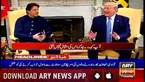 Headlines ARYNews 1200  23rd July 2019