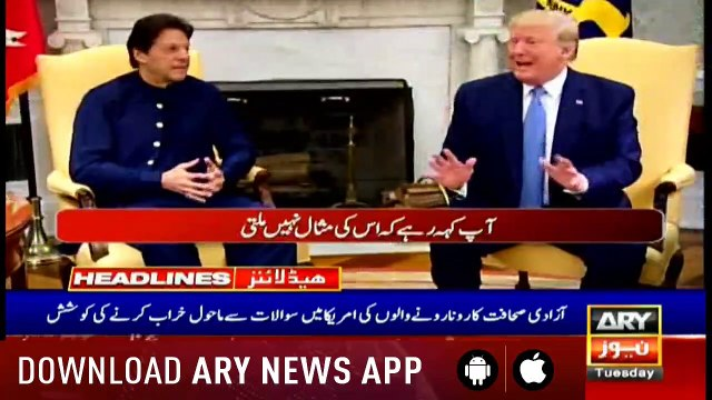 Headlines ARYNews 1200  23rd July 2019
