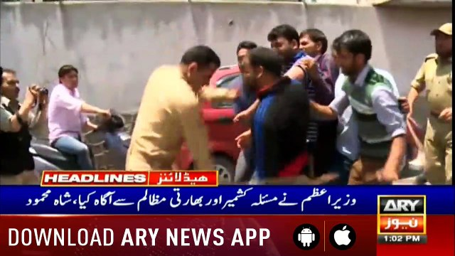 Headlines ARYNews 1300  23rd July 2019