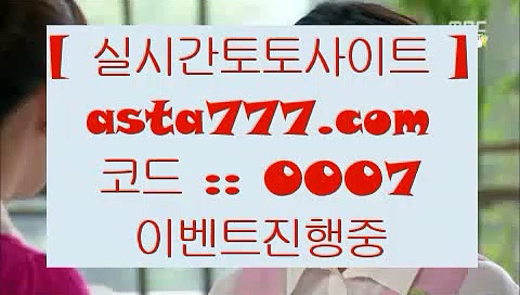 ✅casino site✅  (oo)  해외토토 –  https://www.hasjinju.com – 해외토토 – 솔레이어토토 – 리잘파크토토  (oo)  ✅casino site✅