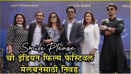 Mukta Barve Resource   Learn About, Share and Discuss Mukta Barve At